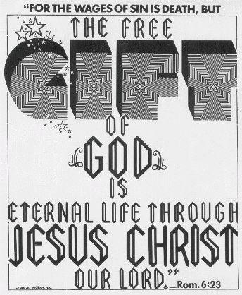 Gift_god