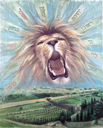 obey the lord let us obey the lion of judah